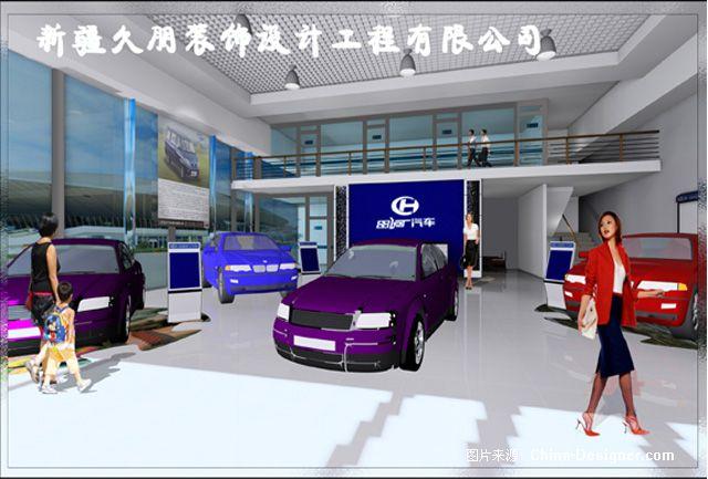 《汽车展厅2》-设计师:贵州欧派博艺装饰.设计师家园