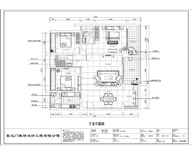 平面图-liu的设计师家园-图纸