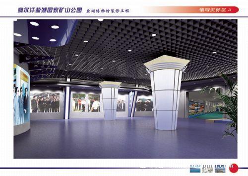 领导关怀区01-周涛的设计师家园-展厅方案