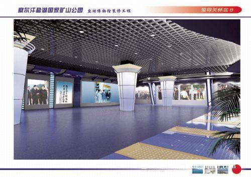领导关怀区02-周涛的设计师家园-展厅方案