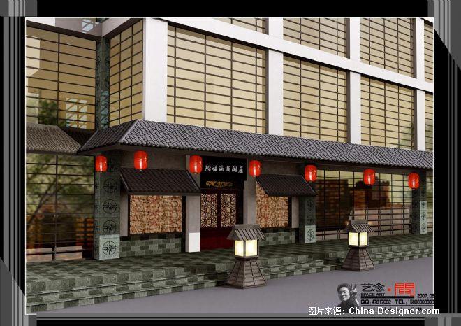 船福海黄粥屋外观b-彭克强的设计师家园-中式