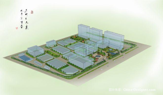 《工厂景观设计方案》-设计师:小白.设计师家园-小白
