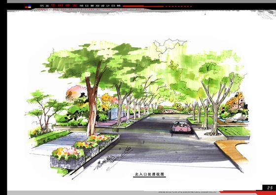 上海式远建筑景观设计室内设计师招聘的问题图片