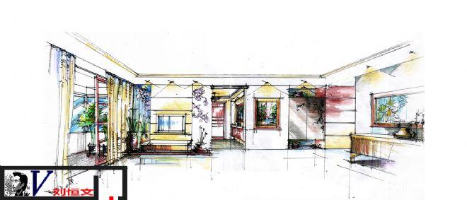 刘恒文手绘稿客餐厅-刘恒文的设计师家园-10-20万,三居,客厅,白色,酷