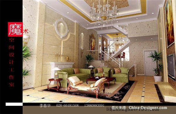 三利宅院(唐总客厅)-李春华的设计师家园-欧式