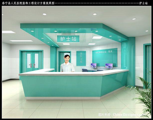 護士站-王鑫的設計師家園-護士站,裝飾設計,醫院,洛寧