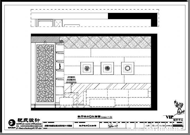 客厅设计d立面图-祝艺的设计师家园-中式