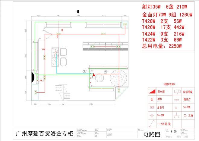 洛兹-电路图-彭志方的设计师家园-3