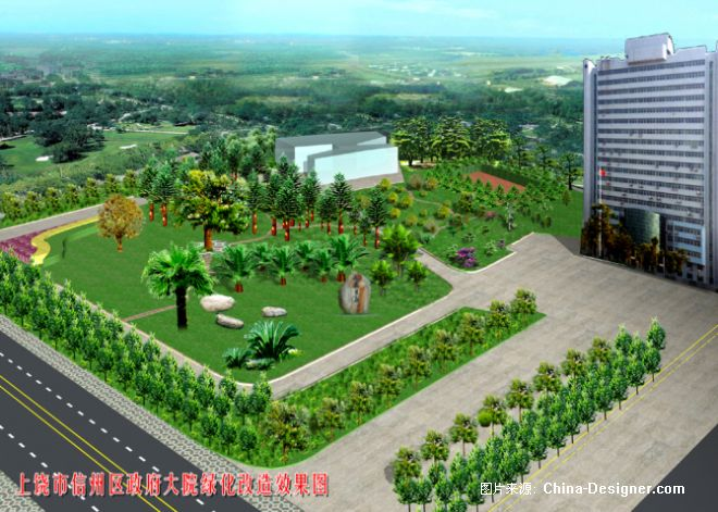 上饶市信州区政府景观绿化工程-世昌园林装饰设计事务所的设计师家园