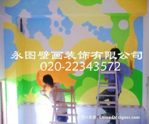 《2》-设计师:中山市幼儿园绘画壁画装饰设计工程