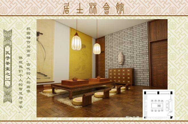 中式茶室002; 茶室002 棕色装修效果图; :室内设计