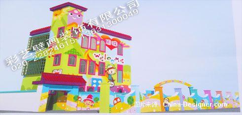 幼儿园壁画,幼儿园外-幼儿园外墙壁画的设计师家园