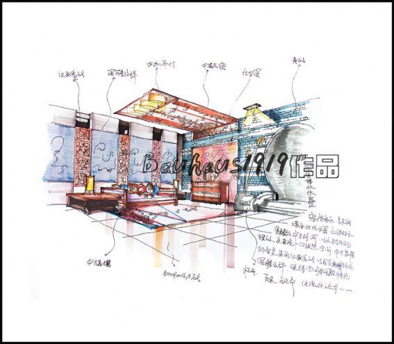 徐州御苑售楼处设计方案手绘图-bauhaus1919的设计师家园-休息大厅