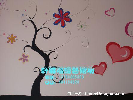 俺画的大树-轩雅墙体彩绘艺术坊的设计师家园-1