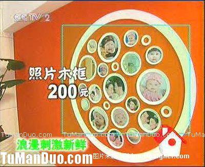 交换空间2009年第19期蓝队寒冬暖阳圆照片墙-魏学友的设计师家园-橙色