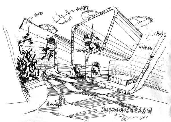 师家园-手绘博物馆
