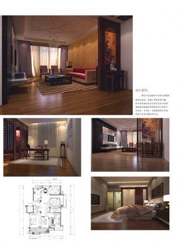 比赛展板1-薛燕生的设计师家园-中式