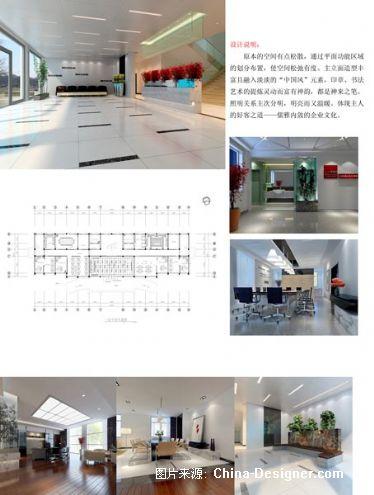 比赛展板2-薛燕生的设计师家园-现代