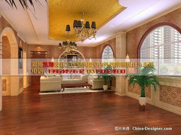 董事长办公室2-凯翔设计的设计师家园-欧式