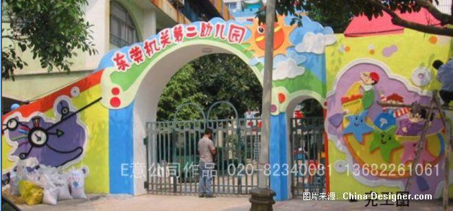 《幼儿园外墙壁画》-设计师:幼儿园喷绘喷画装饰有限