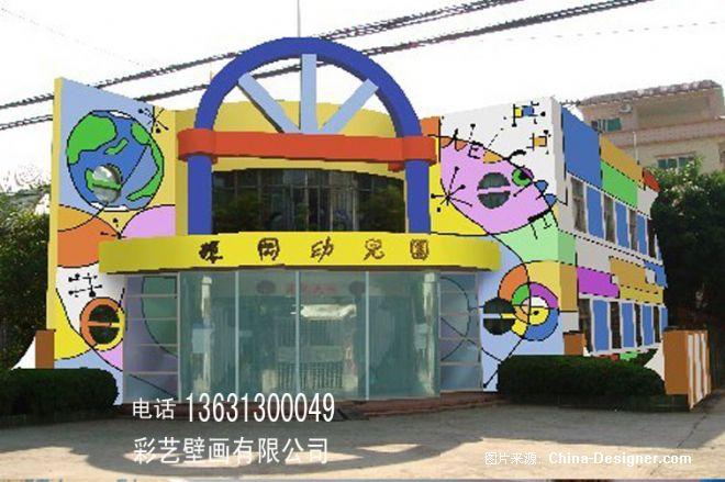 公司的设计师家园-幼,幼儿园壁画装饰