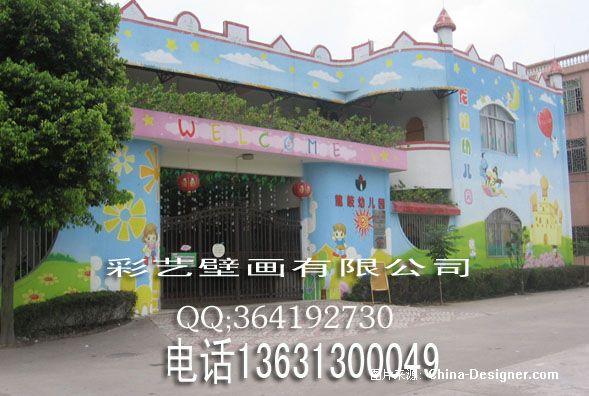 幼儿园手绘画 壁画-幼儿园壁画墙绘喷绘的设计师家园
