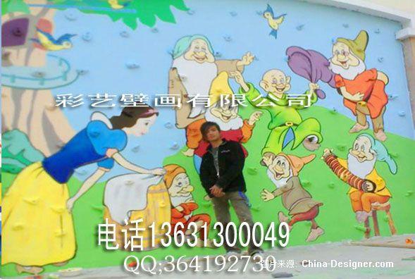 《幼儿园手绘画 壁画》-设计师:幼儿园壁画墙绘喷绘