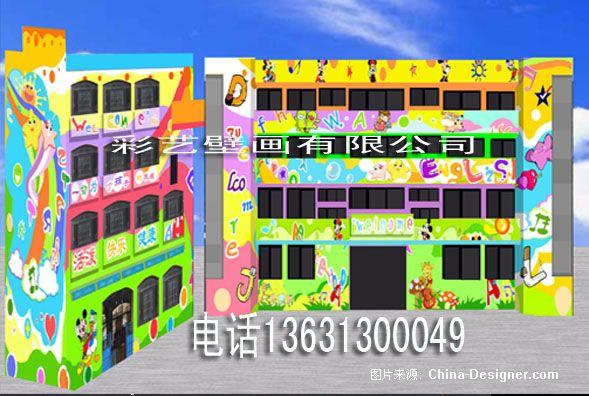 幼儿园手绘画壁画装饰设计有限公司的设计师家园