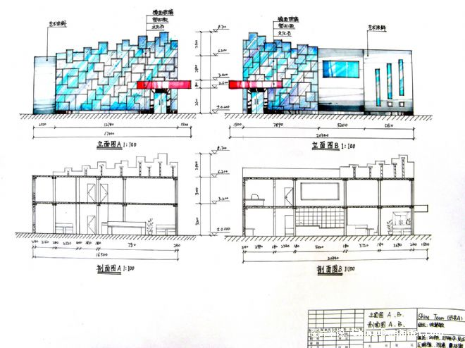 《咖啡厅设计立面图》-设计师:徐慧敏