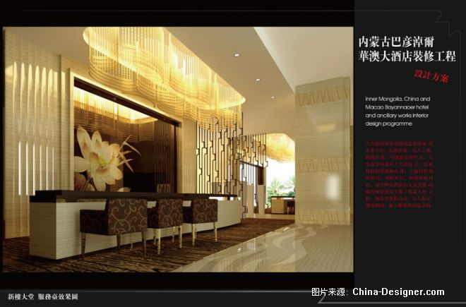 欧式酒店大堂服务台_欧式酒店大堂服务台分享展示