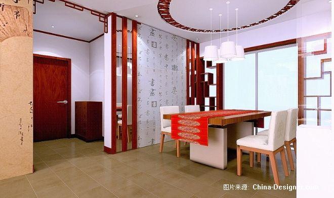 《4》-设计师:筑木空间装饰设计
