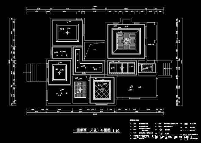 一层顶面天花布置图-张宇恒的设计师家园-别墅