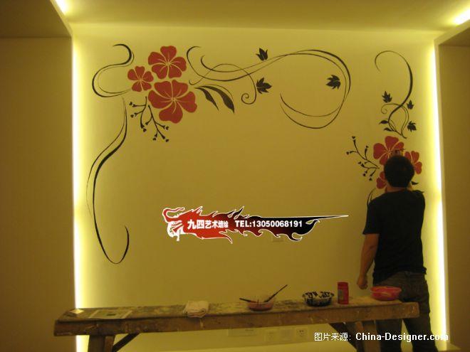 鞍山九四艺术墙绘工作室