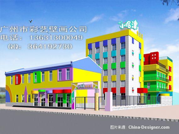 幼儿园外墙壁画网彩绘壁画设计公司的设计师家园