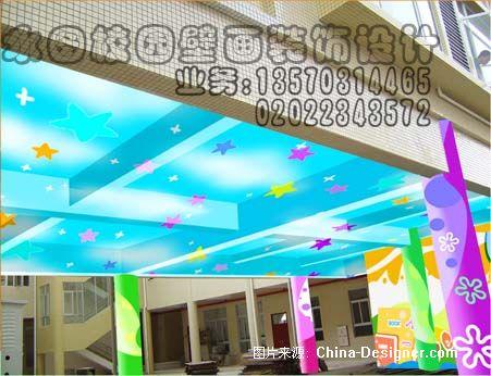 《33》-设计师:永图幼儿园外墙壁画-绘画`彩绘装饰
