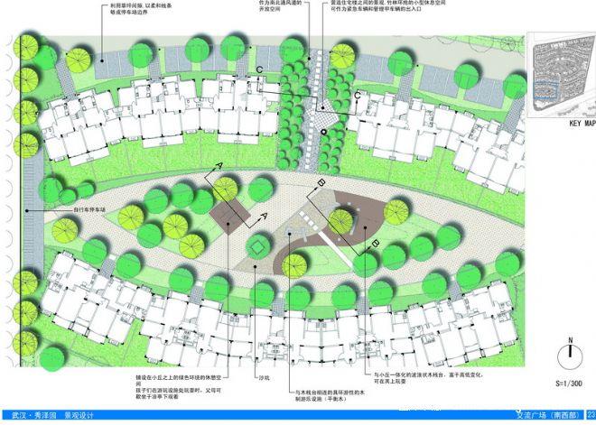 中扶汉唐园林景观有限责任公司的设计师家园-新古典,现代,田园,欧式