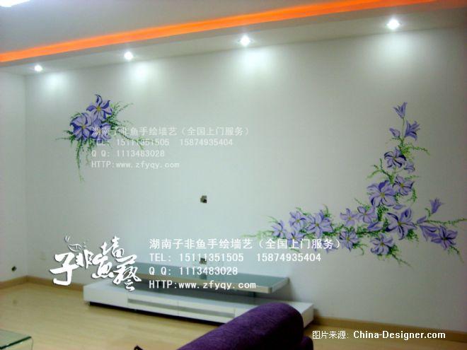 《彩绘电视背景墙》-设计师:长沙墙绘公司-子非鱼手绘