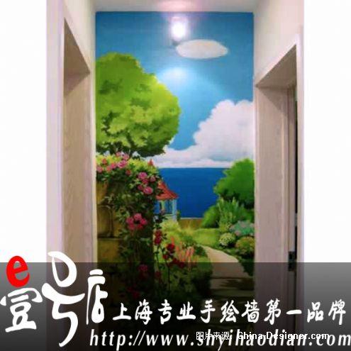 海手绘墙一号店