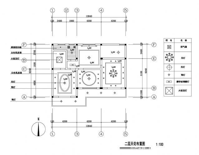 二层天花布置图-崔宁的设计师家园-别墅