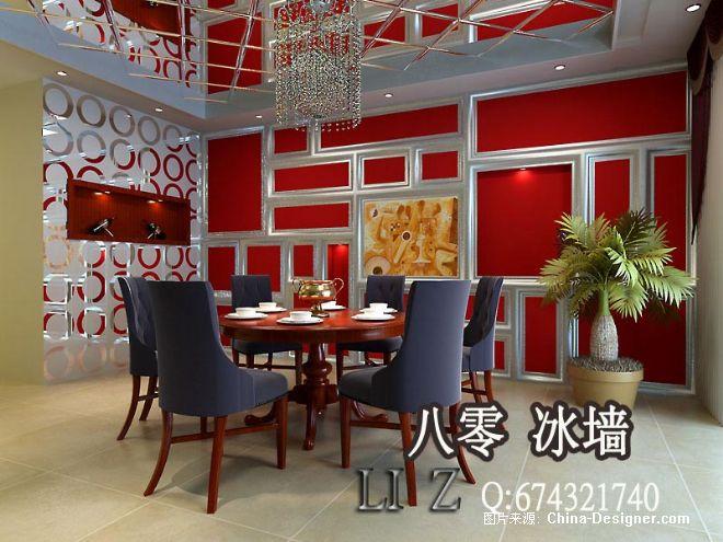 现代简欧式室内效果图客厅80冰墙室内设计18-李震的
