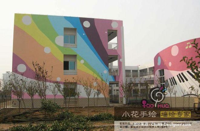 临沂幼儿园手绘墙画-邵旭的设计师家园:::小花艺术