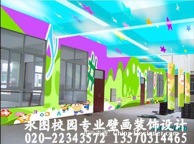 永图承接幼儿园壁画`幼儿园彩绘`幼儿园墙的设计师家园