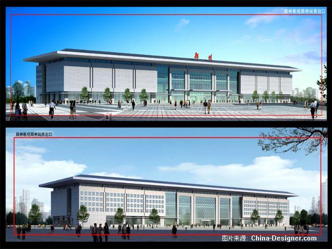 郑州火车站西出口-杜磊的设计师家园-现代