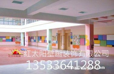 幼儿园室内墙面设计-广州红太阳幼儿园壁画装饰工程有限公司的设计师