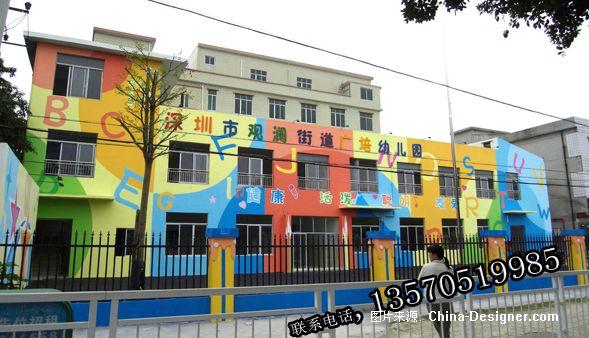 幼儿园外墙壁画,外墙壁画装饰,幼儿园壁画装饰,幼儿园壁画,幼儿园设计