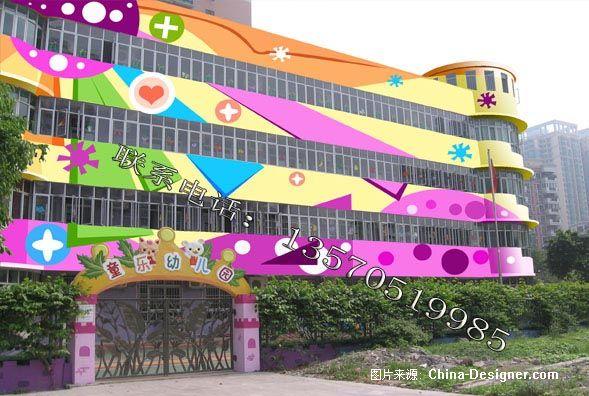 佛山市墙画室外灵动力创幼儿园装饰设计公司的设计师家园