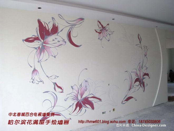 哈尔滨花满屋手绘墙画 设计师 哈尔滨花满屋手绘墙画工作室http hmw