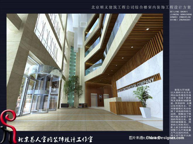 办公设计大堂中庭-周兆强的设计师家园-现代,中式图片