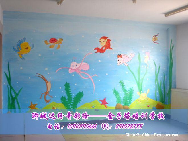 聊城金子塔培训学校1-山东达纷奇彩绘的设计师家园-幼儿园外墙装饰