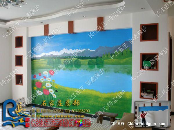 珠峰国际 石家庄墙体彩绘 电视墙彩绘风景1-石家庄长江画艺墙体彩绘工
